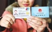 宽城微平台:农村人社保卡除了买药之外,竟然还有这些功能…..