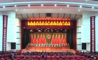宽城满族自治县第七届人民代表大会第一次会议开幕