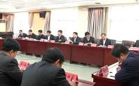 宽城新闻县委书记祁海东主持召开改造遗留问题专题调度会
