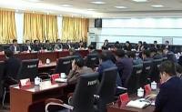 宽城满族自治县县召开重点项目调度会