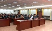 宽城满族自治县组织收听全市扶贫开发和脱贫工作业务培训电视电话会议