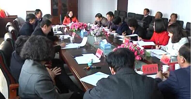 最新新闻|宽城县召开关工委工作座谈会