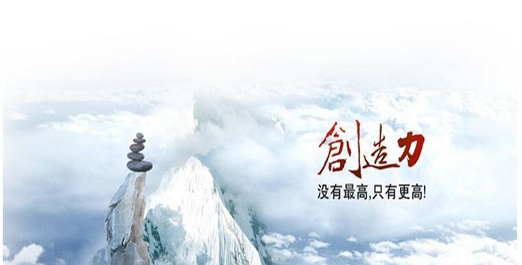 yizhong