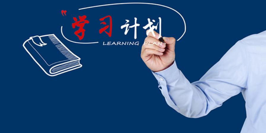 宽城二中老师分享初三生寒假复习的3种技巧和学习计划