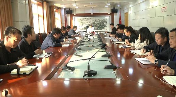 宽城县县长杨海龙主持召开全县环境保护委员会会议