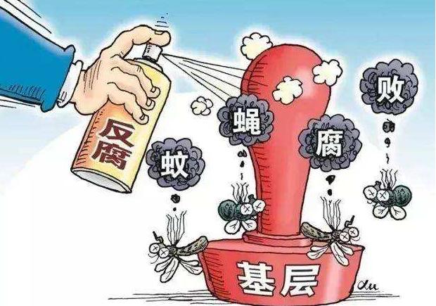 承德宽城县查处扶贫领域腐败和作风问题线索26件
