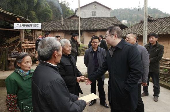 京津冀三地专家赴平泉开展服务基层精准扶贫活动